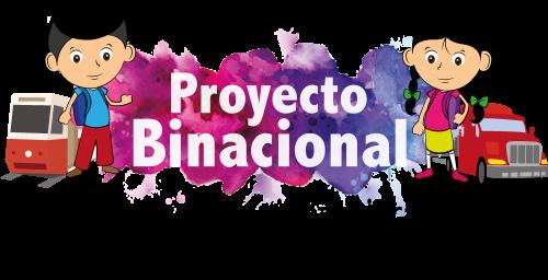 Logo Fortalecer el sistema de proteccion